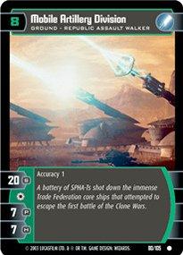 #080 Mobile Artillery Division JG