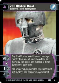 #1 2-1B Medical Droid (A) (ESB rare) Star Wars TCG