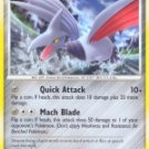 51 Skarmory (Uncommon Normal) Stormfront Pokemon TCG