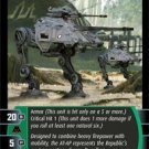 #42 AT-AP Star Wars TCG (ROTS uncommon)