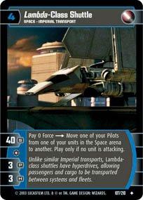 #107 Lambda-Class Shuttle Star Wars TCG (ESB uncommon)