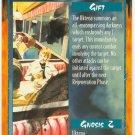Shroud Gift U Rage CCG Limited Edition