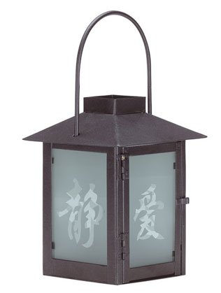 Chinese Character Candle Lantern
