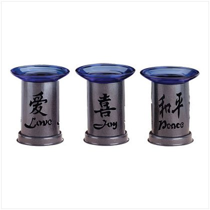 Chinese Symbol Oil Burners