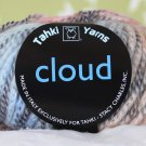 "Tahki Cloud ""1 Rainbow"" Yarn ~ 1 Skein ~ $5"