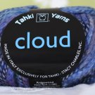 "Tahki Cloud ""5 Blues"" Yarn ~ 1 Skein ~ $5"
