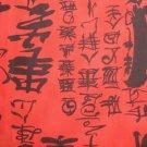 Kantan Kanji