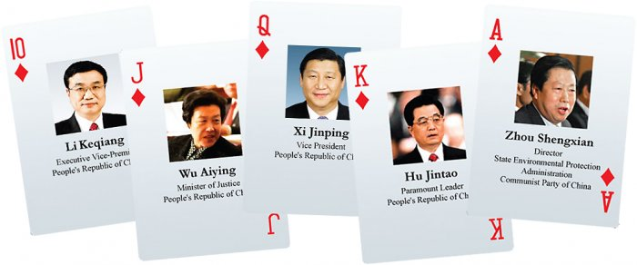 Most Wanted Chinese Playing Cards
