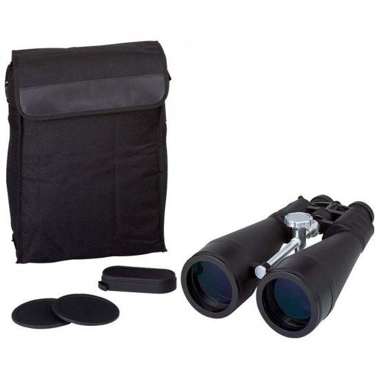 OpSwiss® 25-125x80 High Resolution Zoom Binoculars