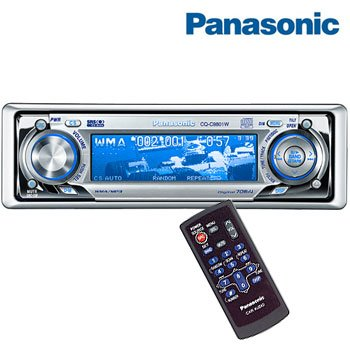 WMA MP3 CD PLAYER/RECEIVER---Item #: PP1936