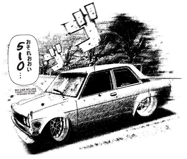 Datsun 510 sss Cartoon Car Tees