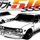 Datsun 510 sss #1 Car Tees