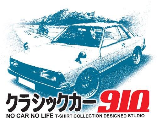 Datsun 910 Retro Car Tees