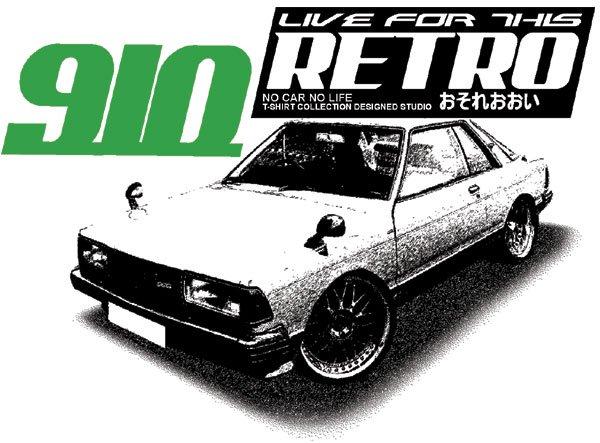 Datsun 910 Retro #2 Car Tees