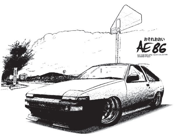 Toyota Corolla AE86 Drift Zone Drawing Car Tees
