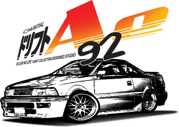 Toyota Corolla AE92 Drawing Car Tees