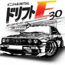 BMW E30 Evo M3 Drift 1 Car Tees