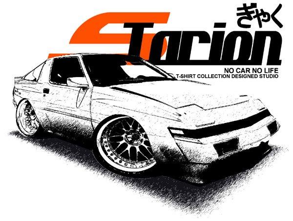 Mitsubishi Starion #2 Car Tees
