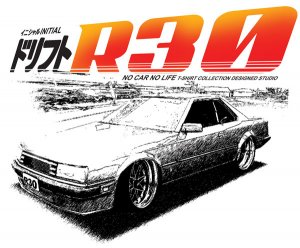 Nissan R30 Drift Car Tees
