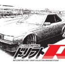 Nissan R30 Car Tees