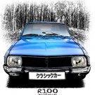 Mazda R100 Classic Car Tees