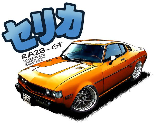 Toyota Celica RA28 GT Car Tees