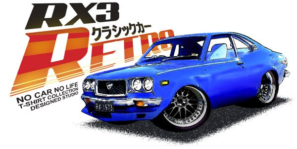 Mazda RX3 Retro Car Tees