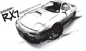 Mazda RX7 Drift Car Tees