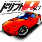 Mazda RX7 Awesome Car Tees
