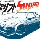 Toyota Supra Tone Car Tees