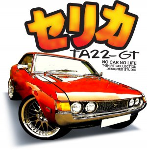 Toyota Celica TA22 GT Drawing classic Car Tees
