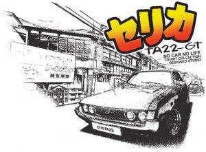 Toyota Celica TA22 GT classic Town Car Tees