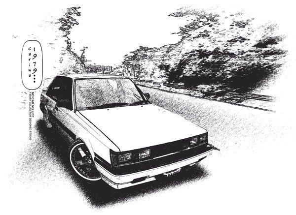 Toyota Carina 1979 Waiting some thing Car Tees