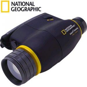 NIGHT OWL® NIGHT VISION MONOCULAR