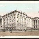 TINTED U.S. PATENT OFFICE BEAUTIFUL WASHINGTON QUALITY SERIES 869