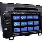 Honda CR-V In-Dash DVD Player with GPS Navigation System