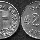 Iceland coins 25 aurar (Island geld), from 1958. Lots of 5