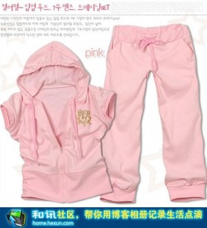 Spirit sweater and capris in Pink