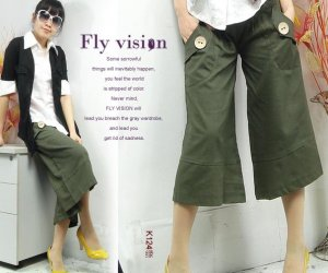 Fly Vision Green Capris #876