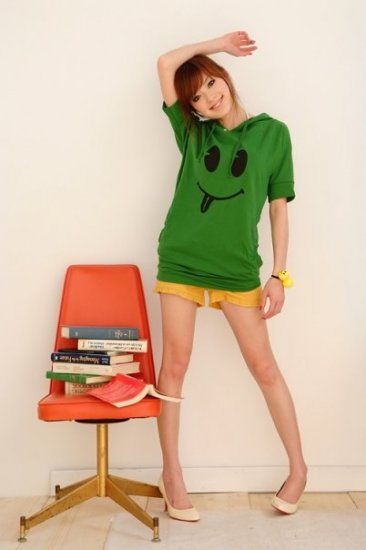 #858 Green