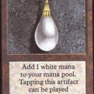 MTG Mox Pearl Collectors Edition