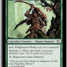 MTG Betrayers Isao, Enlightened Bushi