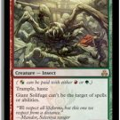MTG Guildpact Giant Solifuge