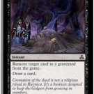 MTG Guildpact Cremate