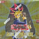 Yu-Gi-Oh Dark Revelation Volume 1 Booster Box