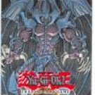 Yu-Gi-Oh Shadow of Infinity 1st Edition Booster Pack