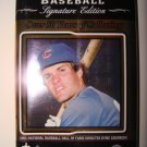 2005 Topps Retired Baseball Sealed Hobby Pack