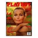 Playboy Magazine BO DEREK COVER DECEMBER 1994