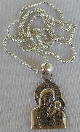 Mother and son pendant-A
