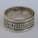 African silver ring